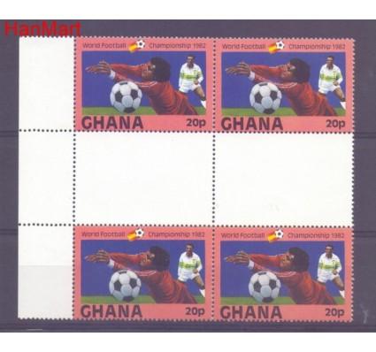 Znaczek Ghana  Mi 608 Czyste **