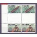 Uganda  Mi 629 Czyste **