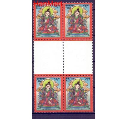 Znaczek Bhutan  Mi 690 Czyste **