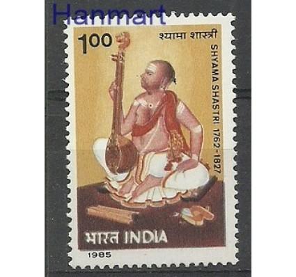Znaczek Indie 1985 Mi 1040 Czyste **