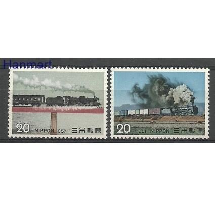 Znaczek Japonia 1974 Mi 1234-1235 Czyste **