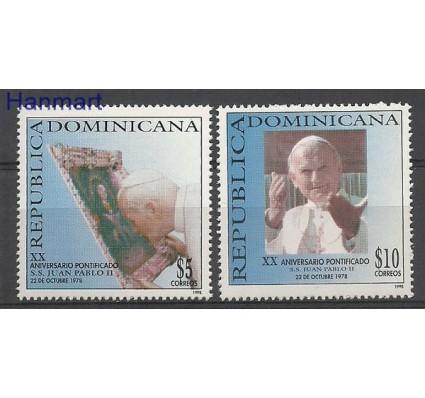 Znaczek Dominikana 1998 Mi 1898-1899 Czyste **