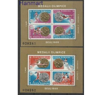 Znaczek Rumunia 1988 Mi 251-251 Czyste **