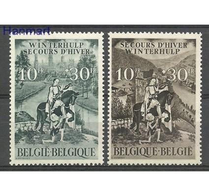 Znaczek Belgia 1944 Mi 656-657 Czyste **