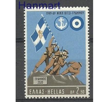 Znaczek Grecja 1969 Mi 1015 Czyste **