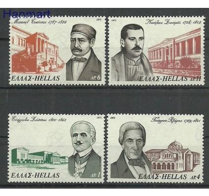 Znaczek Grecja 1975 Mi 1212-1215 Czyste **