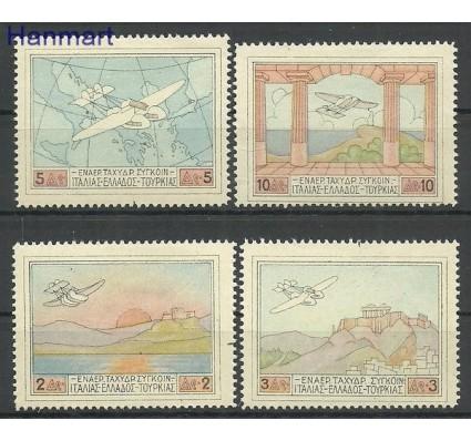 Znaczek Grecja 1929 Mi 300-303 Z podlepką *