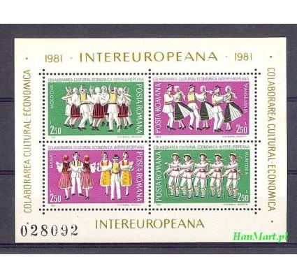 Znaczek Rumunia 1981 Mi bl 178 Czyste **