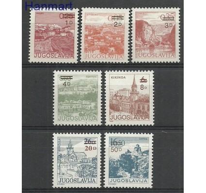 Znaczek Jugosławia 1985 Mi 2137-2143 Czyste **