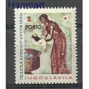 Jugosławia 1958 Mi zwapor 16 Czyste **