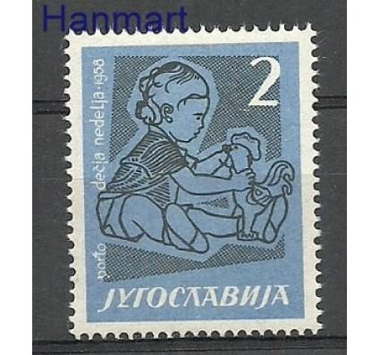 Znaczek Jugosławia 1958 Mi zwapor 17 Czyste **