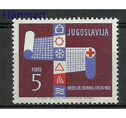 Znaczek Jugosławia 1962 Mi zwapor 24 Czyste **
