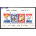 Luksemburg 1985 Mi bl 14 Czyste **