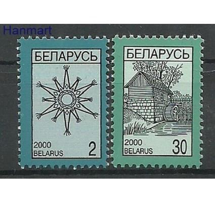 Znaczek Białoruś 2000 Mi 352-353I Czyste **