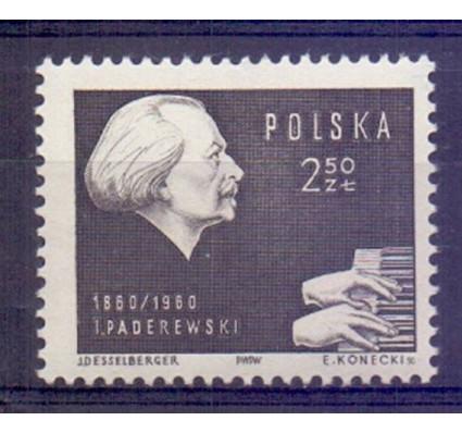 Polska 1960 Mi 1186 Fi 1042 Czyste **