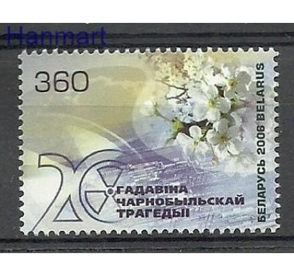 Białoruś 2006 Mi 618 Czyste **
