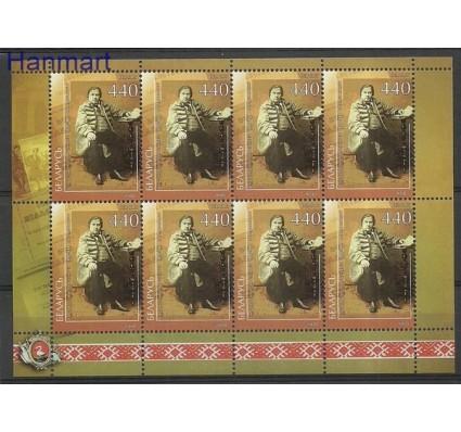 Znaczek Białoruś 2008 Mi ark 701 Czyste **