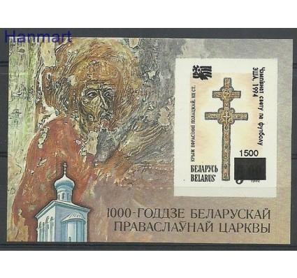 Znaczek Białoruś 1993 Mi bl 3BII Czyste **