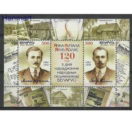 Znaczek Białoruś 2002 Mi bl 28 Czyste **