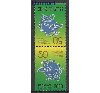 Znaczek Białoruś 1997 Mi 224 Czyste **