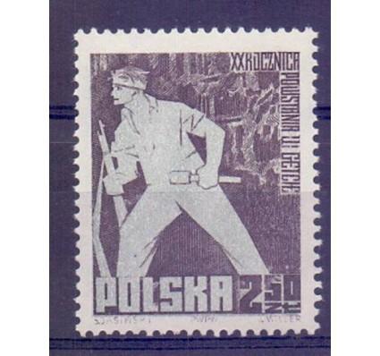 Znaczek Polska 1963 Mi 1391 Fi 1243 Czyste **