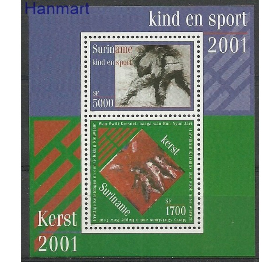 Surinam 2001 Mi bl 86 Czyste **
