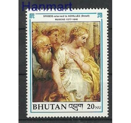 Znaczek Bhutan 1991 Mi 1418 Czyste **