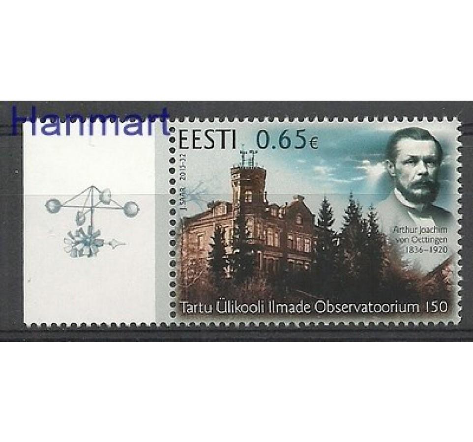 Estonia 2015 Mi zf 845 Czyste **