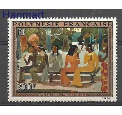Znaczek Polinezja Francuska 1973 Mi 167 Czyste **