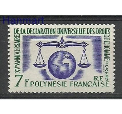 Znaczek Polinezja Francuska 1963 Mi 31 Z podlepką *