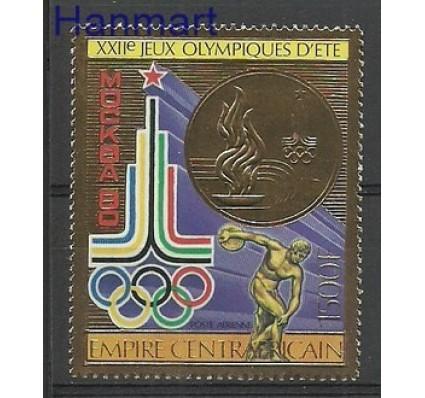 Znaczek Republika Środkowoafrykańska 1979 Mi 622A Czyste **