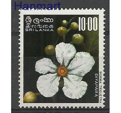 Znaczek Sri Lanka 1976 Mi 447 Czyste **