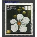 Sri Lanka 1976 Mi 447 Czyste **