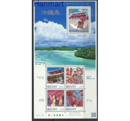 Znaczek Japonia 2012 Mi bl 227 Czyste **