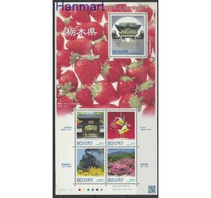 Znaczek Japonia 2012 Mi bl 230 Czyste **