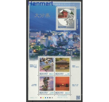 Znaczek Japonia 2012 Mi bl 232 Czyste **