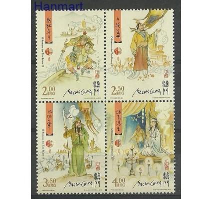 Znaczek Makau 2013 Mi 1861-1864 Czyste **