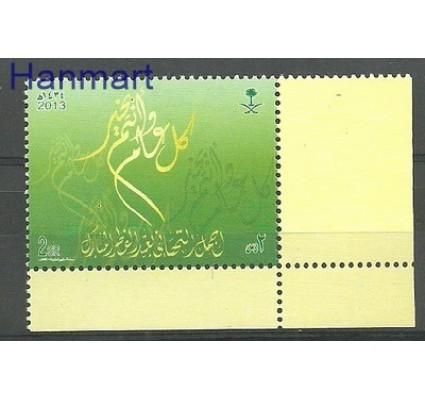 Znaczek Arabia Saudyjska 2013 Mi 1591 Czyste **