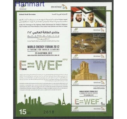 Znaczek Zjednoczone Emiraty Arabskie 2012 Mi bl 70 Czyste **