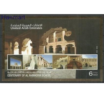 Znaczek Zjednoczone Emiraty Arabskie 2013 Mi bl 79 Czyste **