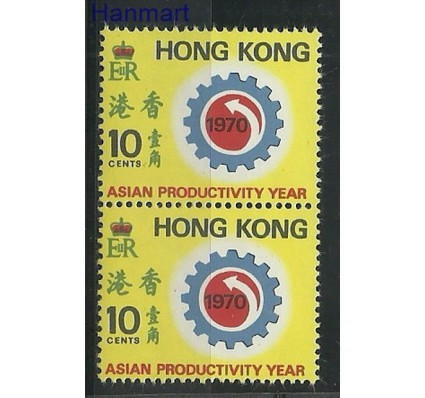 Znaczek Hong Kong 1970 Mi 252 Czyste **