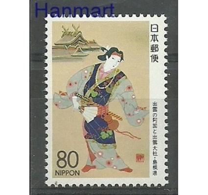 Znaczek Japonia 1994 Mi 2226 Czyste **