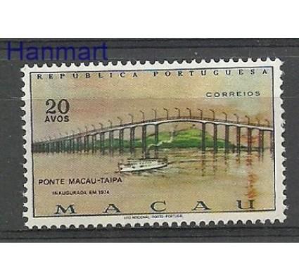 Znaczek Makau 1974 Mi 461 Czyste **