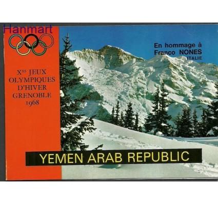 Znaczek Jemen Północny 1968 Mi pp 707 Czyste **