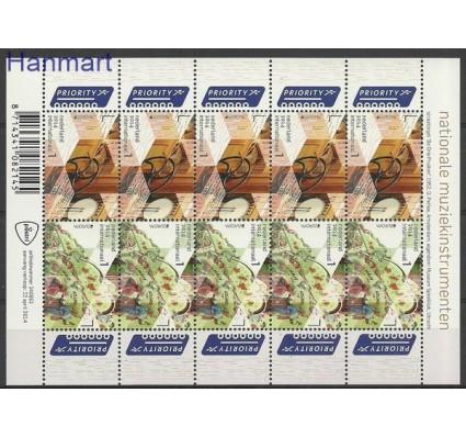 Znaczek Holandia 2014 Mi ark 3227-3228 Czyste **