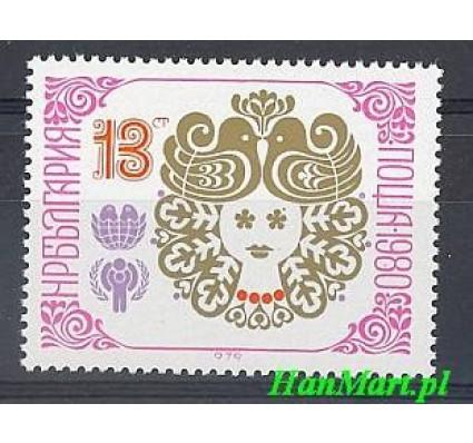 Znaczek Bułgaria 1979 Mi 2852 Czyste **