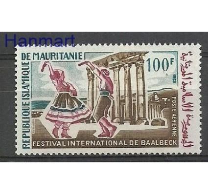Znaczek Mauretania 1969 Mi 371 Czyste **