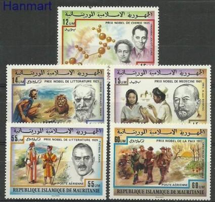 Znaczek Mauretania 1977 Mi 563-567 Czyste **