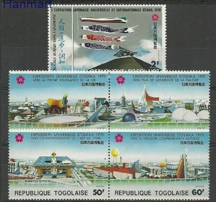Znaczek Togo 1970 Mi 802-806 Czyste **