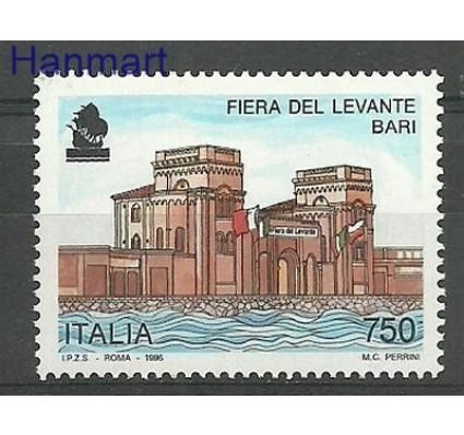 Znaczek Włochy 1996 Mi 2460 Czyste **
